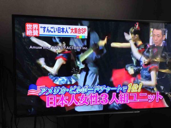 日本からBABYMETALというワールドスターが誕生 [転載禁止]©2ch.net YouTube動画>34本 dailymotion>5本 ->画像>74枚