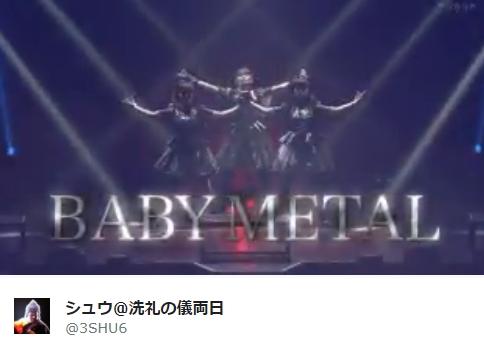 BABYMETAL「WOWOW巨大キツネ祭り 番宣動画」