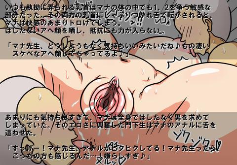 めちゃクオリティの高い【膣内】強制的に中出しされちゃってるエロ画像ください(´・ω・`)7152