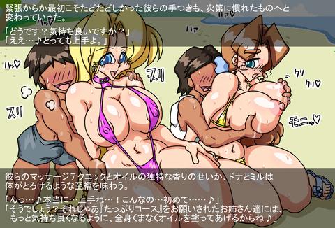 【2次元エロ画像】 【中出し】膣内にたっぷりザーメン中出しされちゃってる女の子の …ってエロ画像wwwpart6577