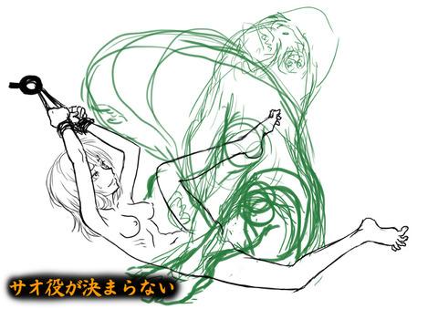 めちゃエロかわいい【膣内】女の子が「中出ししてぇ!!」とか言ってる系の二次エロ画像まとめ(゚д゚)その7881
