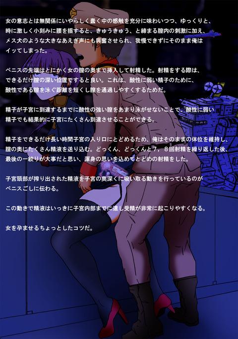 ヌいた【中出し】思いっきり中に出してるのエロ画像が欲しいです!!!Part7876