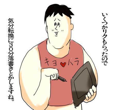 めちゃブヒな子作りセックスしてる画像くれwpart7865