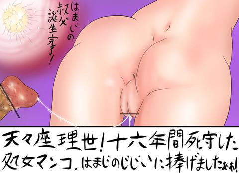 【膣内】女の子が「中出ししてぇ!!」とか言ってる系のの画像貼ってく!part6556