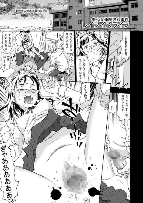 【虹エロ画像】 【中出し】子作りセックスしてるエロ画像(´・ω・`)その2293