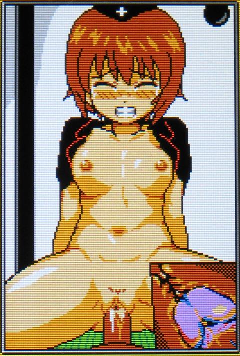 ど助平【膣内】強制的に中出しされちゃってる貼ってくれwww7157