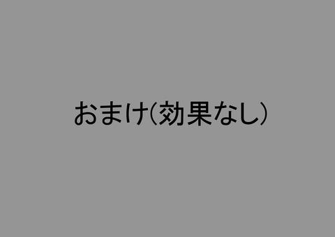 どスケベ思いっきり中に出してる画像くれ(^ω^)382