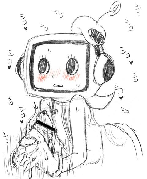 【(^ω^)ペロペロ】 思いっきり中出しされて受精しちゃってるエロ画像って最高に…!!!その7928