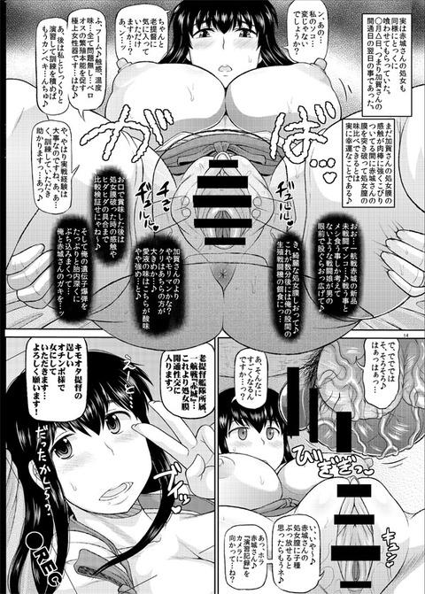 めちゃクオリティの高い【中出し】膣内にたっぷりザーメン中出しされちゃってる女の子の でヌこうwその3229