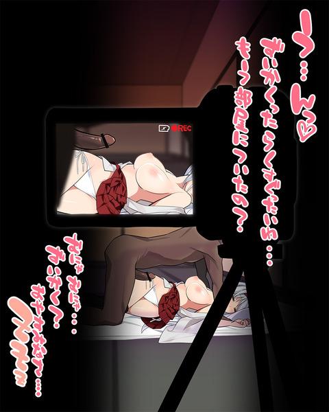 めちゃブヒな【膣内】女の子が「中出ししてぇ!!」とか言ってる系のの画像でヌいてもいいと思うんだ!(^ω^)その1092