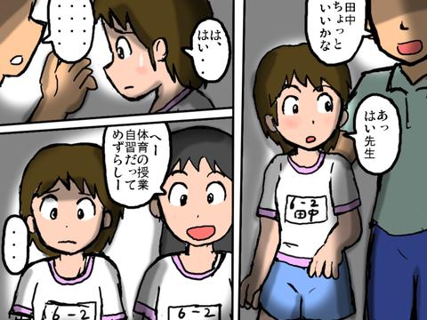 【画像あり】 女の子が「中出ししてぇ!!」とか言ってる系のエロ画像って需要ある?(^ω^)1085