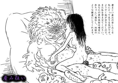 どえろい【膣内】女の子が「中出ししてぇ!!」とか言ってる系の画像下さいpart7814