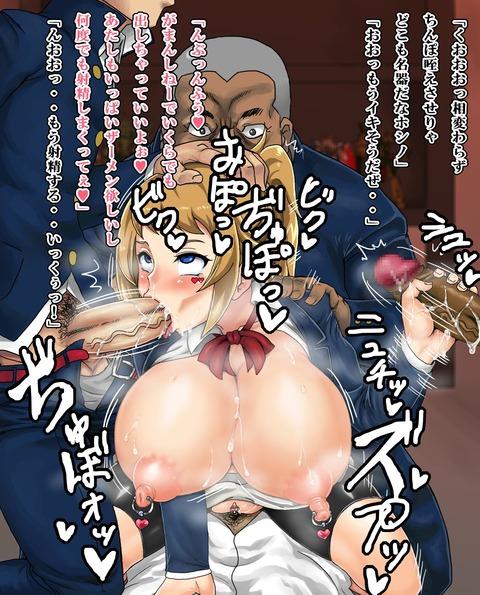 めちゃ抜ける膣内にたっぷりザーメン中出しされちゃってる女の子の エロ画像まとめ(´・ω・`)その389