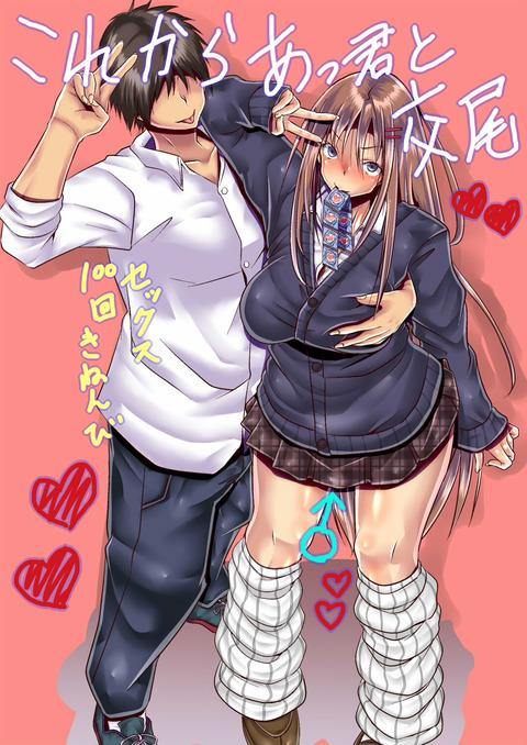 ぬける【膣内】女の子が「中出ししてぇ!!」とか言ってる系の画像貼っててください(´・ω・`)part7463