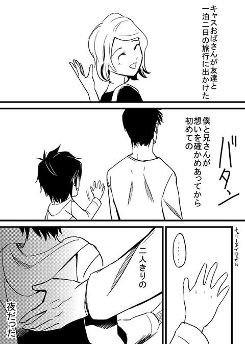 【中出し】子作りセックスしてるpart7165