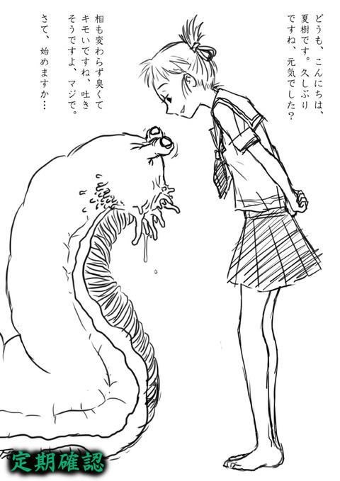 メチャしこな【中出し】膣内にたっぷりザーメン中出しされちゃってる女の子の のエロ画像が欲しいです!!!その1784