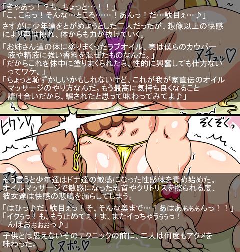 エロ可愛い思いっきり中出しされて受精しちゃってるのエロ画像って最高に…(´・ω・`)Part5334