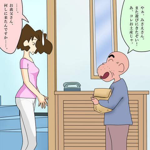 めちゃしこな膣内にたっぷりザーメン中出しされちゃってる女の子の エロ画像が欲しいです!!!part7948