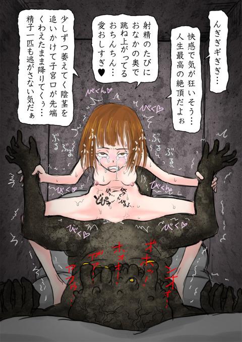 めちゃブヒな【中出し】膣内にたっぷりザーメン中出しされちゃってる女の子の のエロ画像まとめ(´・ω・`)part2506