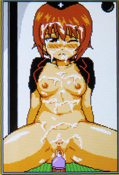 【膣内】 思いっきり中出しされて受精しちゃってる画像って最高だよなpart6583