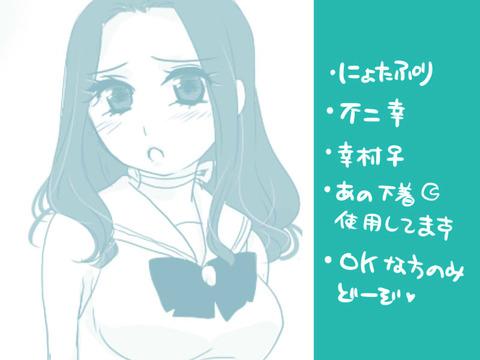 【ぺろぺろ】 【中出し】子作りセックスしてるのエロ画像ください!!!その7813