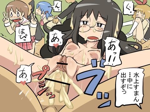 5回以上抜いたような完全に孕ませようとしてるの画像ください!part7164