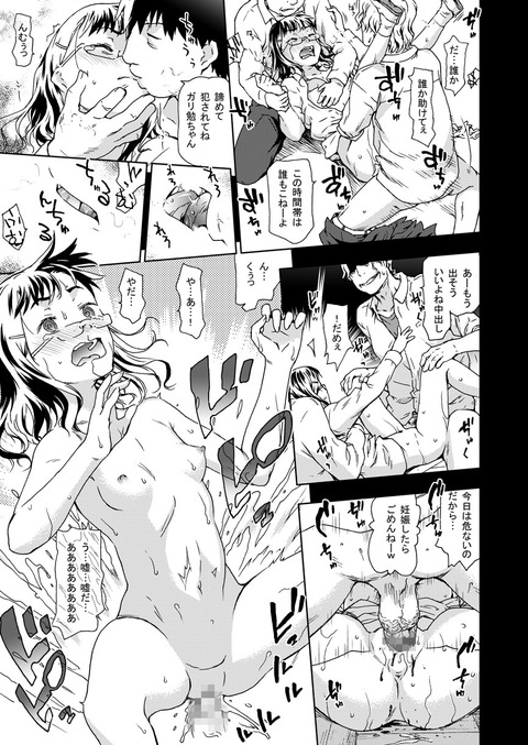 メチャシコ膣内にたっぷりザーメン中出しされちゃってる女の子の のエロ画像が一番ヌける!!その1788
