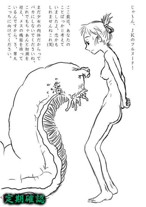 【中出し】膣内にたっぷりザーメン中出しされちゃってる女の子の のエロ画像が一番ヌける!(´・ω・`)35