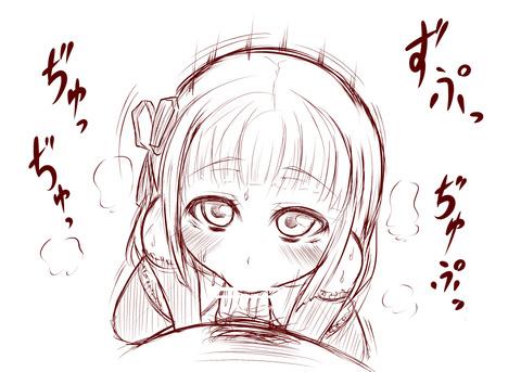 メチャシコな【中出し】完全に孕ませようとしてる欲しいなぁ  ω・`)チラチラ(^ω^)part2501