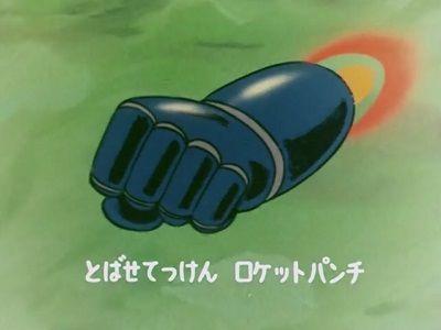 ロケットパンチこそロボアニメの基本技
