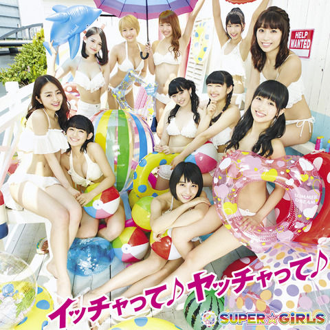 SUPER☆GiRLS志村理佳の「AKB48より顔面偏差値高い」発言にアイドルファン一斉反発