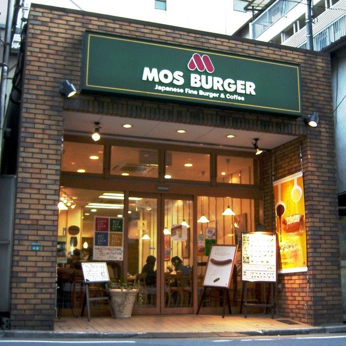 韓国のモスバーガー「安心してください!日本産の食材は使用しておりません!!!」→大炎上