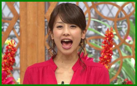 加藤綾子CMですっぴんを披露(画像あり)