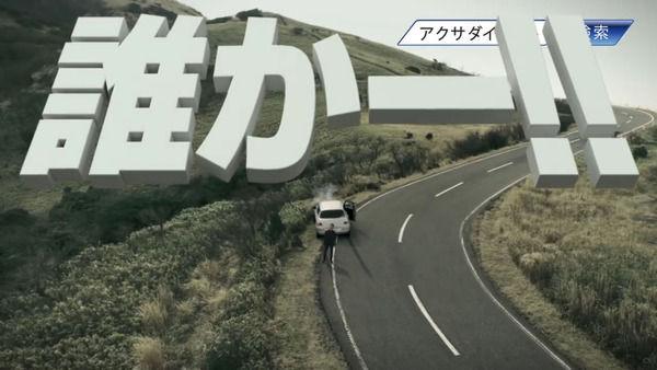 【悲報】堤真一さんの事故現場、観光名所になる(画像あり)