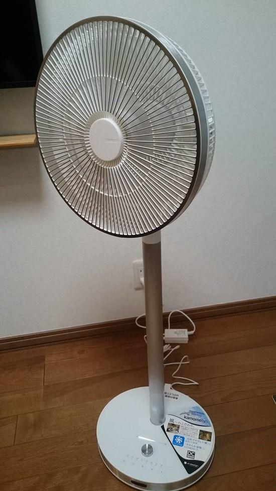 【画像あり】24000円の超高級扇風機買ったったwwwwwww
