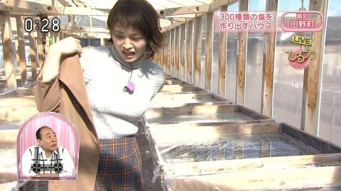 【画像】NHKのおっぱいやべーwwwwwwwwwwwww