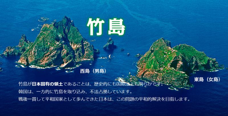 【悲報】アップル社さん、iPhoneの地図から「竹島」削除 →韓国名である「独島」へ変更