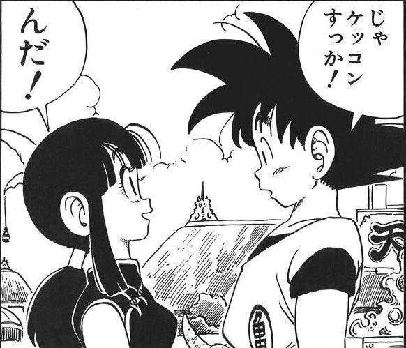 ジャンプ史上最も「お似合いなカップル」といえば? 1位孫悟空&チチ 2位緋村剣心&神谷薫