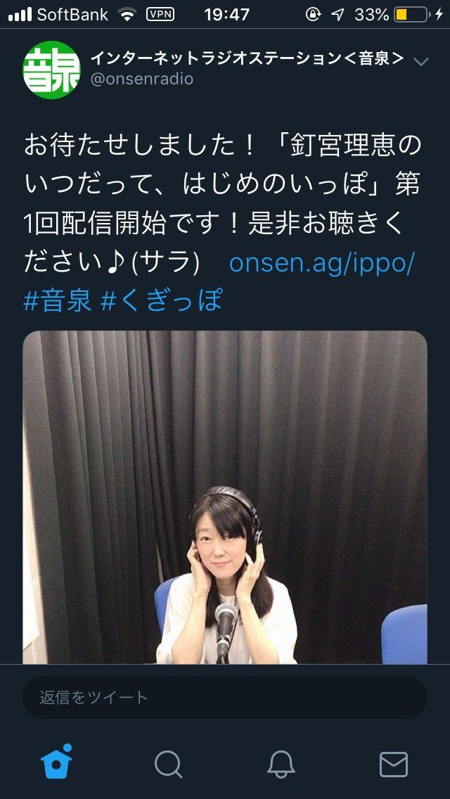 【画像】釘宮理恵さん(40)の最新画像ww