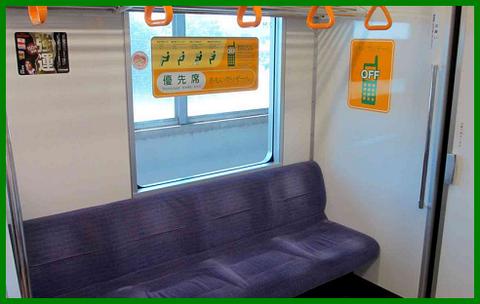 電車で座ってたら「席譲れ」とか言われたんだけど、なんでそんな事しなくちゃいけないんだ?