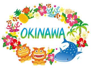 B87W61H89、ダイナマイトキング in 沖縄