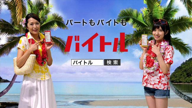 【AKB48/SKE48】単独でCM出演してあの可愛い子は誰?と話題になったり反響がありそうなメンバー【NMB48/HKT48】
