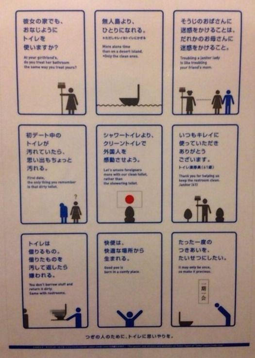 【画像あり】このトイレの注意書きがしつこすぎてワロタwwwwwwwwwwwwww