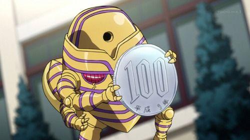 キラークイーンで爆発させた100円玉が無傷だったのに納得がいかないんだが?