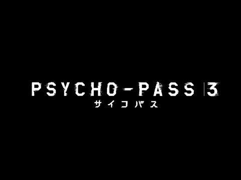 【朗報】『PSYCHO-PASS 3』1時間枠全8話で10月17日に放送スタート