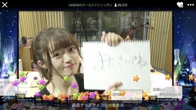 AKB48のANNが中井りかの番組芸人3人とプロデューサー出演でAKBの話題もなし・・・【AKB48のオールナイトニッポン/NGT48りか姫】