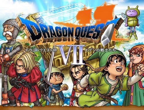 『ドラゴンクエスト7』スマートフォン版が9月17日に配信開始!3DS版をベースに高画質化!