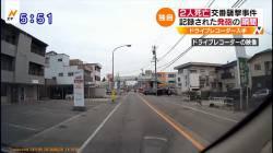 【動画】2人の方が亡くなった富山交番襲撃事件、ドライブレコーダーの映像がかなり冷静で怖い