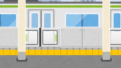 【朗報】新小岩駅、ついにホームドアを設置