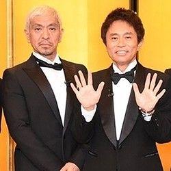 松本人志(55)浜田雅功(55)「一緒に番組たのしーね!」←こいつら